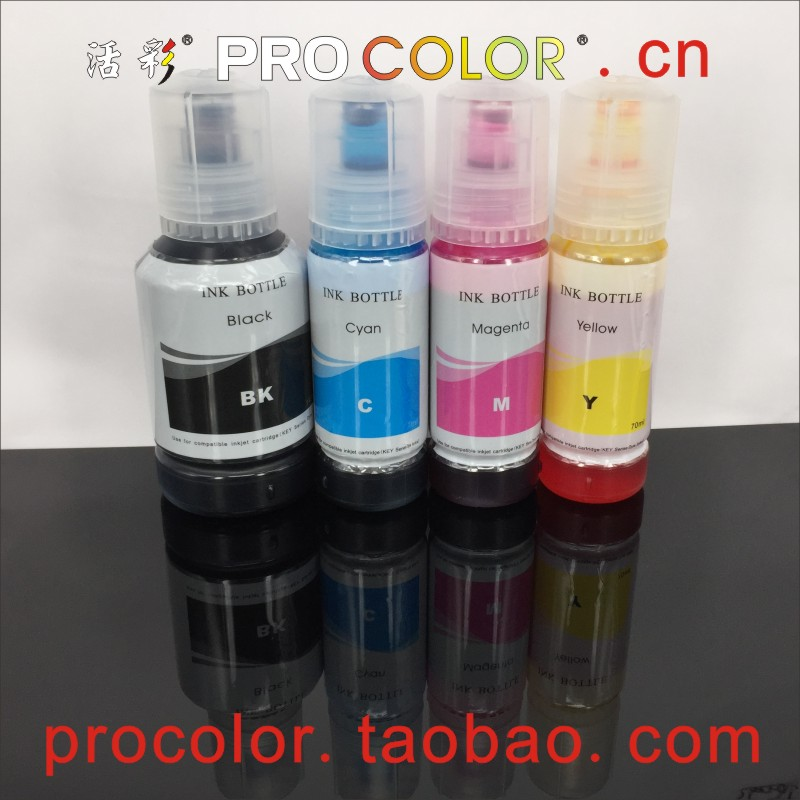 001 Xl Bk C M Y Ciss Dye Inkt Refill Kit Fles Voor Epson L4150 L4160 L6160 L6170 L6190 L 4150 4160 6160 6170 6190 Inkjet Printer Exquisite Traditional Embroidery Art