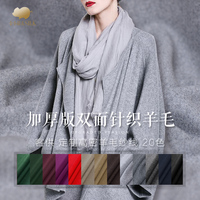 Thick Knitted Woolen Fabric For High Quality Knitted Wool Fabric Pants Suit Wool Fabric Wholesale Wool