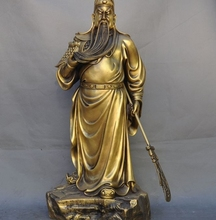 23″ China Brass Ancient Heros Guan yu Dragon Knife Guan gong Generals God Statue