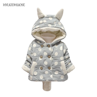 HYLKIDHUOSE Baby Girls Coats Autumn Winter Infant Cotton Padded Jacket Hooded Cartoon Children Kids Outdoor Thick