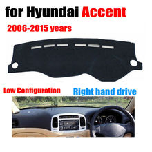 Car dashboard cover mat for Hyundai Accent 2006-2015 Low Configuration Right hand drive dashmat pad dash cover auto accessories