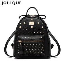 Jollque Высокое качество заклепки рюкзак для девочек-подростков женские путешествия рюкзак школьника мешок леди кожаный рюкзак
