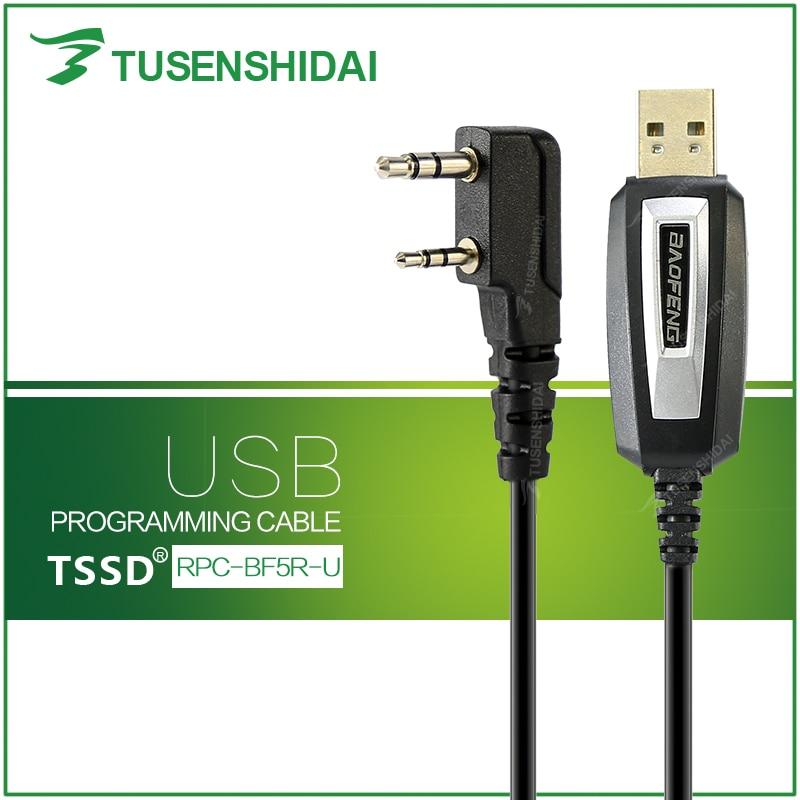 imágenes para Baofeng BF-888S Cable USB Programa para BF-5R BF-5Rplus BF-UV82 BF-82plus Estándar 777 S 666 S BF-UV6R BF-B5-B6