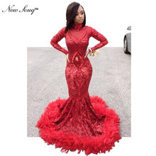 Luxury Feather สีแดงเลื่อมชุดราตรียาวอิสลามดูไบ Kaftan แอฟริกันพรหม Vestido De Festa มุสลิมชุดพรรค