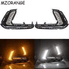 2PCS Car Daytime Running Light For Hyundai Elantra 2016 2017 DRL Cover Fog Lamp With Yellow Turn Signal Light Car-styling LED цена в Москве и Питере