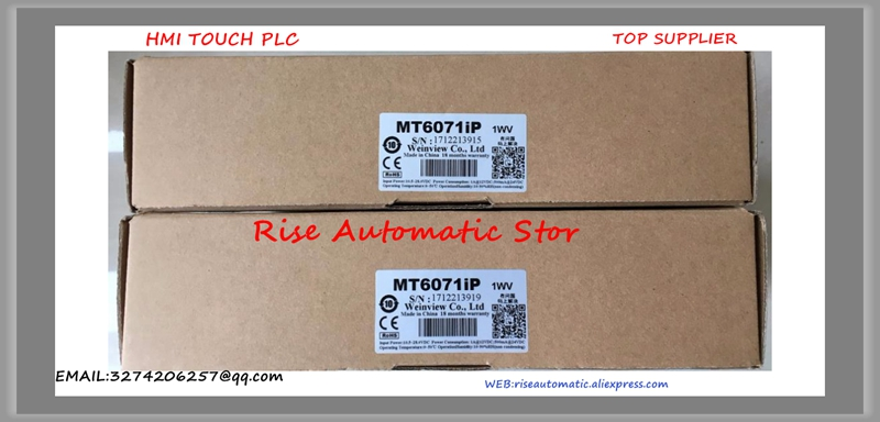 Touch Screen 7 inch HMI MT6070iH5 MT6070iH 5WV updated to MT6071 MT6071IP 1WV new