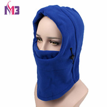 Winter Men Women Outdoor Polar Fleece Thermal Neck Face Mask Hood Unisex Warmer Adjustable Band Balaclava Skullies Beanie Hat