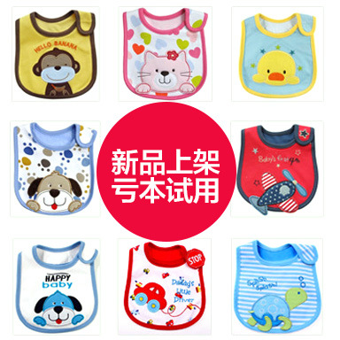 Waterproof Cotton Cute Character Baby Bibs Unisex Newborn Slobber Burp Cloths