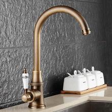 Бесплатная Доставка кухонный кран античная водопроводной воды горячей и холодной воды смеситель роскошные бассейна раковина смеситель, умывальник, смеситель