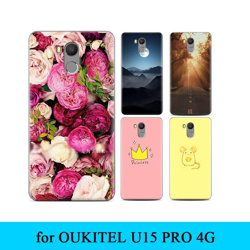 Цена за Новинка 2016 года эксклюзивные продажи DIY персональный заказ печати задняя крышка телефона чехол кожи для Oukitel U15 Pro 4 г тонкий защитный кожи