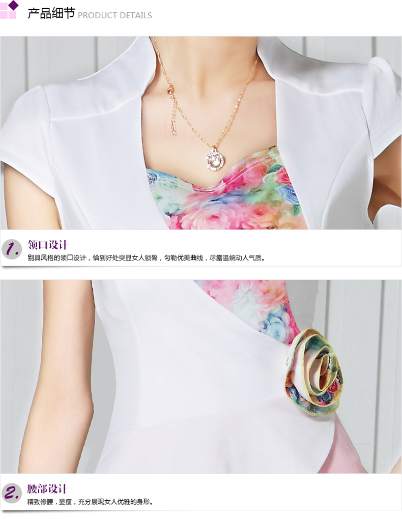 2016 Summer Formal White Tops With Flower Rose Ruffles Women Suits