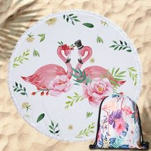 Funny Lovely Flamingo Summer Round Beach Towel With Tassels 450g Microfiber Bath Towels With Travel Storage Bag Backpack(China)