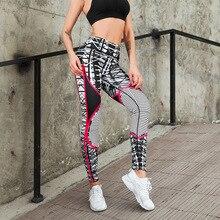 ZOGAA High Waist women Pants Chaotic Lines Slim Printed Women Push Up Sport Running Leggins Fitness Tights