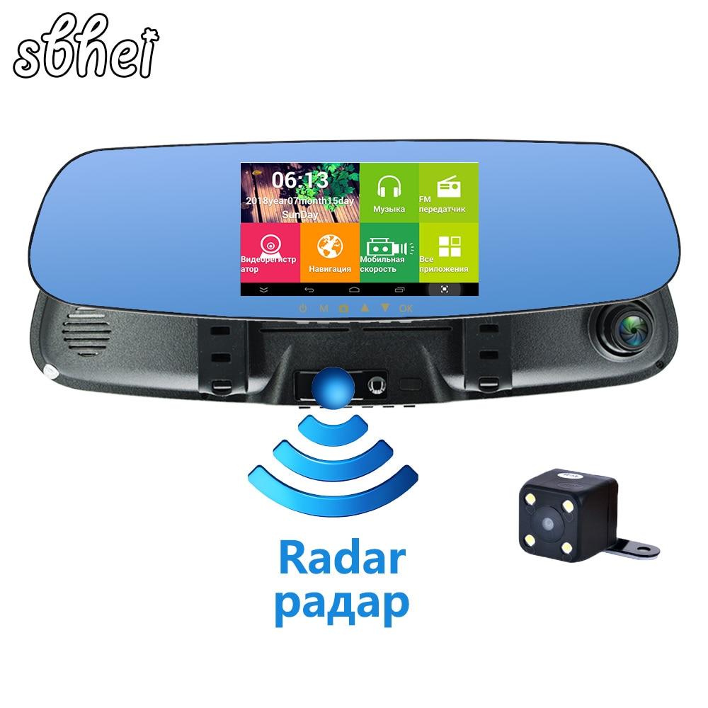 Sbhei Allwinner A33 Voiture DVR Caméra Détecteur de Radar Gps 3 dans 1 HD 1080 p Enregistreur Vidéo Registraire Dashcam Seulement pour Russe