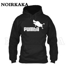 f47017b27a9 Buy hoodie pumba and get free shipping on AliExpress.com