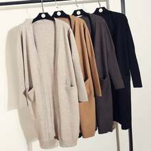 women's medium and Long-style loose Korean version spring and autumn sweater with long sleeves and knitted cardigan(China)
