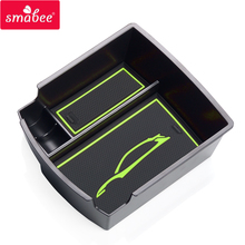 smabee Car Central Armrest Box storage box  For Hyundai Kona 2017 2018 2019 Anti-Slip Kauai Stowing Tidying Car Organizer car armrest box for kia optima k5 jf 2016 2017 central secondary storage box center glove stowing tidying container tray