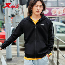 881329069224 Xtep mens sports running jacket autumn new hooded zipper fashion casual knit