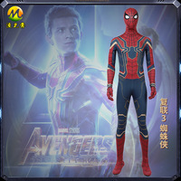 High Quality Spiderman Costume 2018 Movie avengers infinity war Cosplay Costume For Adult PU Spiderman Suit Spiderman Clothings
