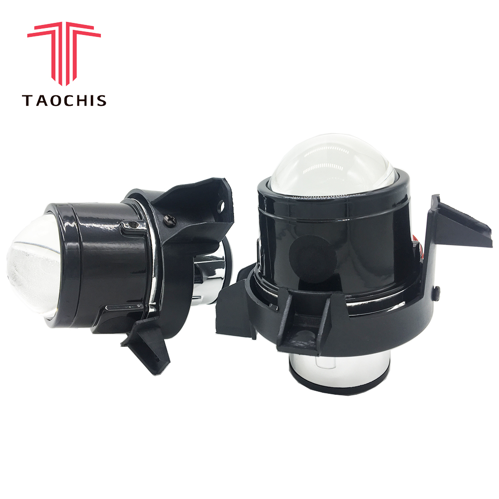 TAOCHIS Car-styling 2.5 Inches Fog Lamp Bi-xenon projector lens For Haval H6 Sport durable H11 hid xenon light bulb Waterproof taochis car lamp hid bi xenon fog light projector lens retrofit for ford citroen subaru renualt suzuki swift peugeot opel h11