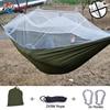 Tewango Portable Outdoor Camping Mosquito Net Nylon Hammock Hanging Bed Sleeping Swing Load Bearing 300KG