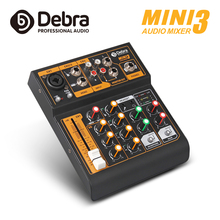 цена на Debra MINI3 4-channel portable audio mixer DJ music console with XLR with 48V phantom power for DJ Live web show F4 upgrade