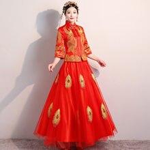 Robe de mariage en chine