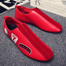 Juyouki Fashion England Men's Casual Shoes Business Dress Shoes Brand Racing Shoes Driving Doug Designer Loafer Shoes(China)