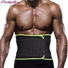 TOOLTOO Men Breathable Waist Protector Adjustable Waist Trainer Extension Strap Waistband Waist Muscle Stimulator