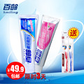 imports 2 days fresh breath toothpaste oral cavity ulcer to comprehensive periodontal dirt in addition to bad breath
