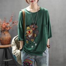 Уличная одежда зеленые футболки топы патч дизайн мультфильм футболка женская гофрированная o-образным вырезом свободные Mori Girls Harajuku рваные футболки с дырками
