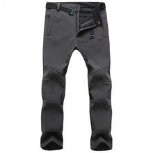 Spodnie zimowe męskie znosić miękka powłoka polarowe spodnie termiczne męskie dorywczo jesień gruby Stretch wodoodporne taktyczne spodnie wojskowe