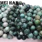 Meihan Wholesale 9-9...
