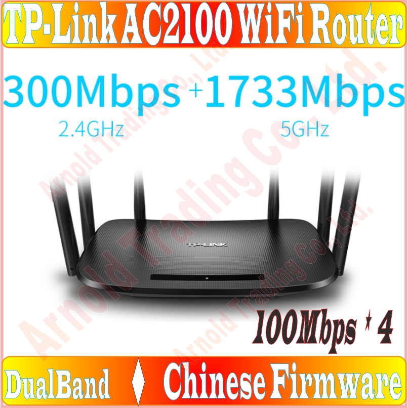 Wireless Router Wifi Dual-Band 11AC 5ghz 2033mbps AC2100 6--Antennas Wall-Penetrating
