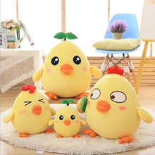Hot Sale Lovely Yellow Chick Plush Toy Stuffed Animal Doll Children Creative Birthday Gifts