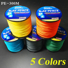 5 Colors Max Power Super Strong 300M 330Yards PE Braided Fishing Line 4 stands 8LB 10LB