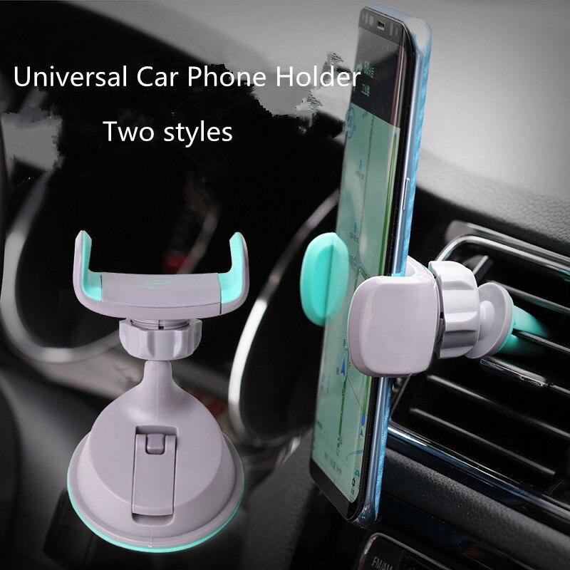 Автомобильный держатель телефона для мобильного телефона Универсальный вентиляционное отверстие + Dashboard лобового стекла <font><b>2</b></font> в <font><b>1</b></font> автомобильны&#8230;