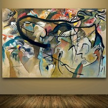 wassily kandinsky composition  trivium art history classic Home Decoration Canvas Poster
