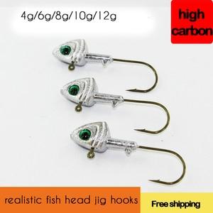 Image 1 - 5pcs Lead Jig Head Fishing Hook 4g   12g 3d Fish Eyes Jig Hooks For Soft Fishing Lure Carbon Steel Fishhooks