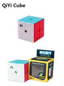 Funny TOYS Cube 2x2 Speed-Cube POCKET Stickerless-Puzzle QIDI EDUCATIONAL QIYI MAGIC