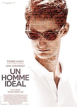 《完美男人》2015年法国惊悚电影在线观看