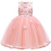 54868c437b Las niñas princesa vestido de traje de los niños Vestidos de verano vestido  de novia flores de Pascua chica Carnaval Vestidos de.