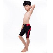 929718f0b05 Boys swim trunks Flat long section Comfortable and quick to dry shark skin  cloth swimwear High