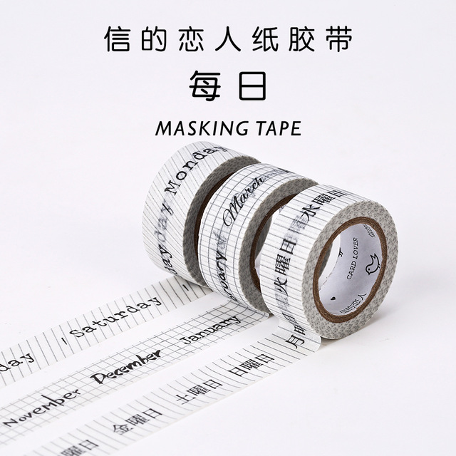 1Pc Month Date Stripe Series Adehive Tape Kawaii Scrapbooking DIY Craft Sticky Deco Masking Japan Washi Tape 6 Styles