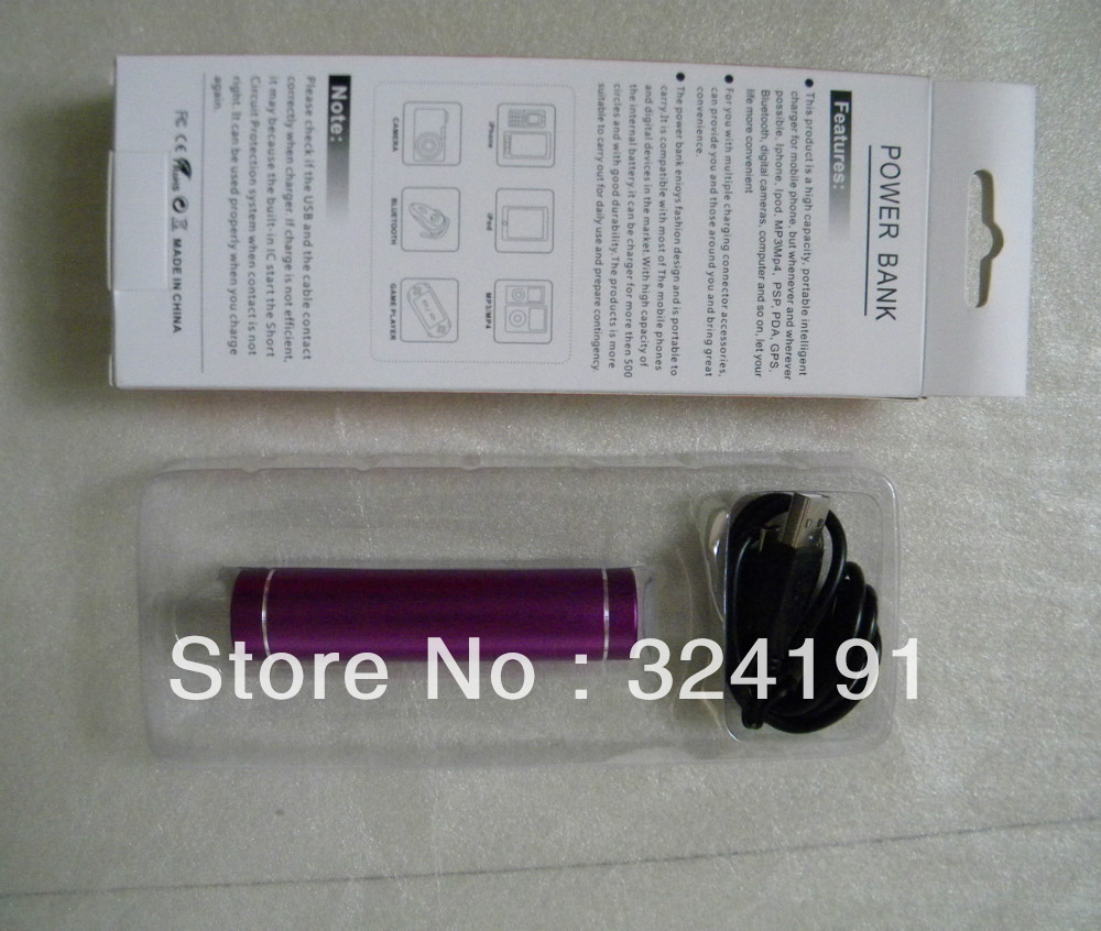 Cheapest 2600mAH portable Mini Power Bank for Smart phone, Camera, IPAD Toys Sportable Power Banks charger