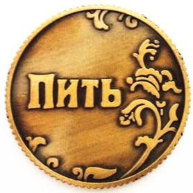 Pièces de jeu russes artisanat décoration de table réplique vintage pièces d'or jeu de football pièces commémoratives livraison gratuite