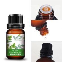 Powerful Men Enlarge Massage Enlargement Oils Permanent Thic