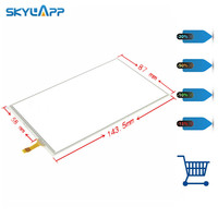 Skylarpu 6 inch Touch Screen glass Digitizer resistance touchscreen Replacement With glue for TomTom VIA 1605TM 1605M 620 GPS