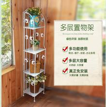 Tieyi toilet seat floor bathroom multi-layer collection shelves can be folded.