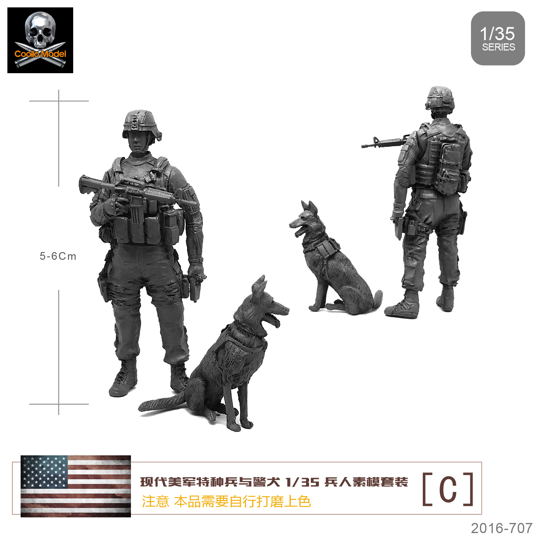 1/35 Resin Soldier Element Module Suit For Modern Us Special Forces And Police Dogs Y-B2